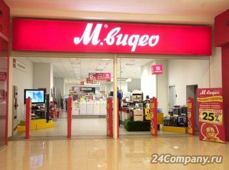 Компания мвидео за 9 месяцев открыла 20 гипермаркетов